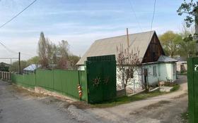 4-комнатный дом, 160 м², 10 сот., мкр Таусамалы 72 — Жадыра за 55 млн 〒 в Алматы, Наурызбайский р-н