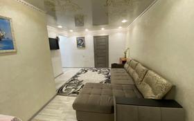 2-комнатная квартира, 48 м², 3/5 этаж посуточно, Назарбаева 56 за 13 000 〒 в Талдыкоргане