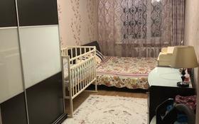3-комнатная квартира, 56.6 м², 3/5 этаж, мкр Новый Город, Ермекова 60 за 20 млн 〒 в Караганде, Казыбек би р-н