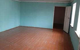 3-комнатный дом, 60 м², 15 сот., Рыскулова 63 за 7 млн 〒 в