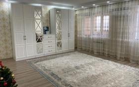 2-комнатная квартира, 73 м², 2/12 этаж, Егизбаева за 40.5 млн 〒 в Алматы, Бостандыкский р-н