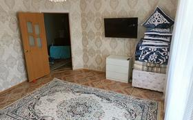 1-комнатная квартира, 48 м², 6/6 этаж, мкр Болашак, Бокенбай батыра 129е за 10 млн 〒 в Актобе, мкр Болашак