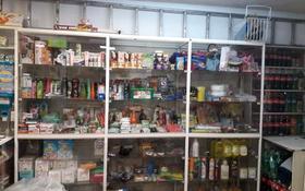 Магазин площадью 56 м², Ерубаева 49 — Н. Абдирова за 35 млн 〒 в Караганде, Казыбек би р-н