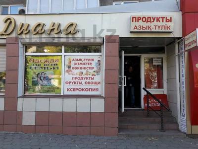 Магазин площадью 56 м², Ерубаева 49 — Н. Абдирова за 35 млн 〒 в Караганде, Казыбек би р-н — фото 3