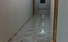 Офис площадью 600 м², ул Аюченко 1 за 1 000 〒 в Семее