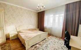 2-комнатная квартира, 65 м², 18/18 этаж, Баянауыл 1 за 22 млн 〒 в Нур-Султане (Астана), р-н Байконур