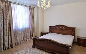 4-комнатная квартира, 122 м², 12/12 этаж, Кошкарбаева за 39 млн 〒 в Нур-Султане (Астане), Алматы р-н
