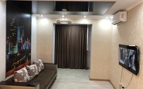 2-комнатная квартира, 55 м², 5/18 этаж, Брусиловского 167 за 23 млн 〒 в Алматы