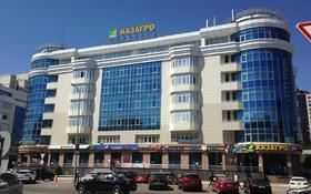 Помещение площадью 235.6 м², ул. Иманова 13 за 5 500 〒 в Нур-Султане (Астана), р-н Байконур
