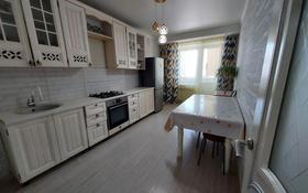 2-комнатная квартира, 65 м², 1/6 этаж, Акотау 20 за 17.9 млн 〒 в Уральске