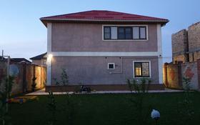 8-комнатный дом, 223 м², 7 сот., ПК Жигер 47 за 50 млн 〒 в Туздыбастау (Калинино)