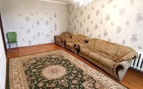 3-комнатная квартира, 75 м², 4/5 этаж, Каратал за 21 млн 〒 в Талдыкоргане