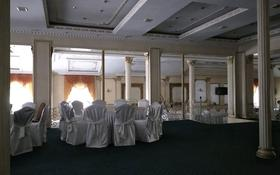 Банкетные залы в ресторане под любой вид деятельности за 600 000 〒 в Алматы, Медеуский р-н