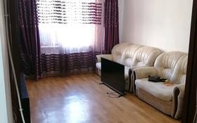 2-комнатная квартира, 58 м², 2/5 этаж помесячно, 6 мкр 23 за 100 000 〒 в Талдыкоргане