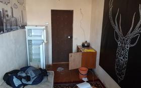 1-комнатная квартира, 26 м², 5/5 этаж, Лободы 46 — Гоголя за 3 млн 〒 в Караганде, Казыбек би р-н