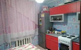 1-комнатная квартира, 39.1 м², 7/10 этаж, Физкультурная 9 за 7.9 млн 〒 в Семее