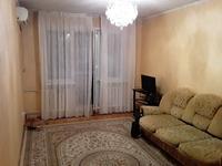3-комнатная квартира, 59 м², 4/4 этаж