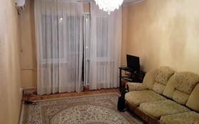 3-комнатная квартира, 59 м², 4/4 этаж, мкр №9, Мкр №9 20 — Шаляпина за 19.6 млн 〒 в Алматы, Ауэзовский р-н