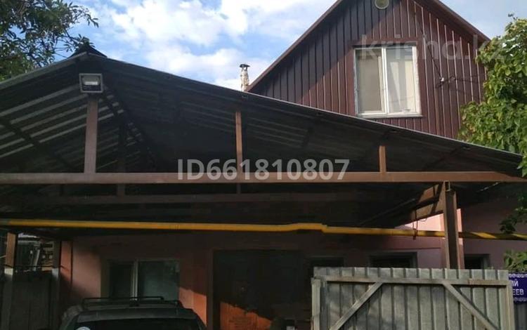 4-комнатный дом, 84 м², 2.5 сот., Менделеева за 22 млн 〒 в Алматы, Медеуский р-н
