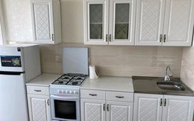 1-комнатная квартира, 39 м², 2/6 этаж, 32Б мкр за 7.5 млн 〒 в Актау, 32Б мкр
