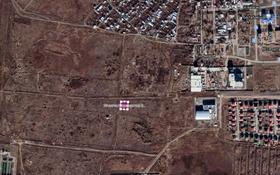 Участок 10 соток, Мкр Пригородный за 5.5 млн 〒 в Нур-Султане (Астане), Есильский р-н