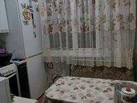 3-комнатная квартира, 43 м², 1/4 этаж