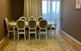 3-комнатная квартира, 119.5 м², 8/12 этаж, Жарокова 230 за 69 млн 〒 в Алматы, Бостандыкский р-н