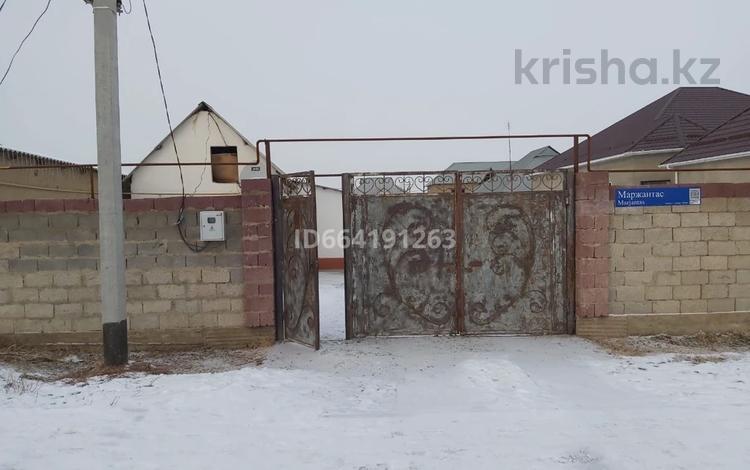 Участок 8 соток, мкр Нуртас 1732 за 20 млн 〒 в Шымкенте, Каратауский р-н
