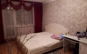 3-комнатная квартира, 60 м², 1/5 этаж, Чкалова за 14.2 млн 〒 в Костанае