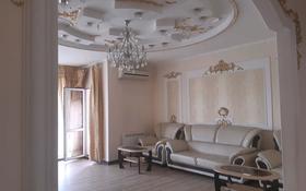 3-комнатная квартира, 170 м², 12/20 этаж посуточно, Брусиловского 144 — Шакарима за 15 000 〒 в Алматы