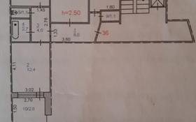 3-комнатная квартира, 67 м², 9/9 этаж, Камзина 58/1 за 18.5 млн 〒 в Павлодаре