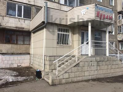 Офис площадью 137 м², Камзина 72 за 38 млн 〒 в Павлодаре — фото 2