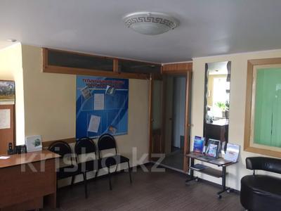Офис площадью 137 м², Камзина 72 за 38 млн 〒 в Павлодаре — фото 3