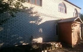 6-комнатный дом, 236 м², 10 сот., Заря за 16 млн 〒 в Талдыкоргане