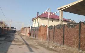 Участок 5 соток, Алматы за 3.2 млн 〒