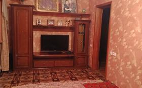 5-комнатный дом, 160 м², 6 сот., мкр Жана Орда, Московская 37 — Яблоневая за 35 млн 〒 в Уральске, мкр Жана Орда