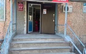 Магазин площадью 60 м², Анаркулова 5 за 12 млн 〒 в Жезказгане