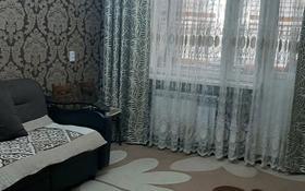 2-комнатная квартира, 48.5 м², 4/5 этаж, Микрорайон Аса 3 за 13 млн 〒 в Таразе