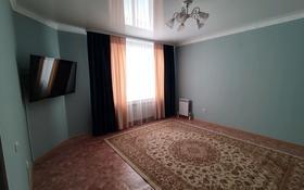 1-комнатная квартира, 38.2 м², 1/9 этаж, Нур Актобе 26В за 7.5 млн 〒