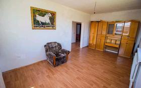 3-комнатный дом, 90 м², 10 сот., Жастар 87 за 16.2 млн 〒 в Талдыкоргане
