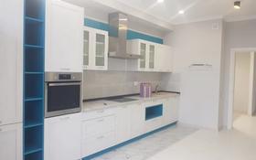 4-комнатная квартира, 150 м², 5/6 этаж поквартально, мкр Ерменсай, 5-й переулок 16/1-4 за 550 000 〒 в Алматы, Бостандыкский р-н