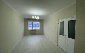 1-комнатная квартира, 41 м², 7/9 этаж, Амандосова 42 за 15 млн 〒 в Атырау