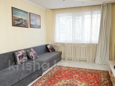 1-комнатная квартира, 36 м², 1/5 этаж посуточно, Абдирова 30/2 за 7 495 〒 в Караганде, Казыбек би р-н