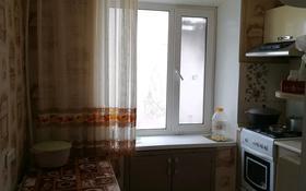 3-комнатная квартира, 57 м², 3/5 этаж, Восточная — Парковая за 11.5 млн 〒 в Рудном
