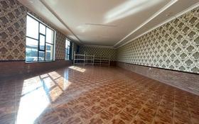 Здание, Сырым Батыр площадью 278 м² за 350 000 〒 в Шымкенте