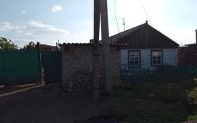 3-комнатный дом, 50 м², 6 сот., Павлова за 4.5 млн 〒 в Кокшетау