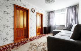 4-комнатная квартира, 59.7 м², 4/5 этаж, Интернациональная за 18 млн 〒 в Петропавловске