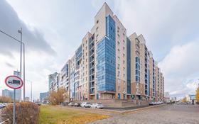 2-комнатная квартира, 50 м², 2/9 этаж посуточно, Сарайшик 34 — Акмешит за 9 000 〒 в Нур-Султане (Астана), Есиль р-н