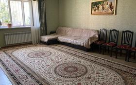 9-комнатный дом, 328 м², 9 сот., Достык — Булакты за 69 млн 〒