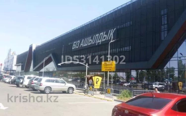 Магазин площадью 10.5 м², Северное кольцо 3 — проспект Рыскулова за 25 000 〒 в Алматы, Жетысуский р-н